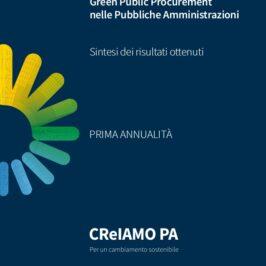 Il percorso tecnico-specialistico per l'attuazione del GPP nelle PA, disponibile online la pubblicazione